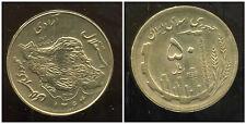 I R A N   50 rials  1364 - 1985  SUP  ( bis )
