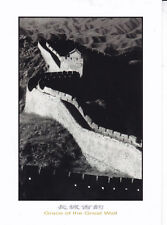 Grace of The Great Wall China Postcard Unused VGC