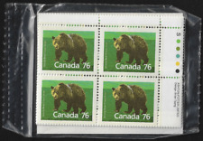 Canada — Set of 4 inscription Blocks — Mammal: Grizzly Bear #1178 — Mnh