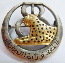 insigne 8° RTT WWII 1939 AB déposé  Régiment Tirailleurs Tunisiens ORIGINAL