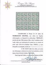 MARRUECOS EDIFIL16HX* LUJO CERTIFICADO CAT 175  EUROS