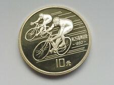 L1815      CHINA 10,- Yuan 1990 Radrennen