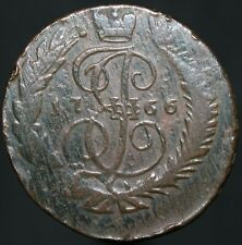 More details for 1766 | russia catherine ii 2 kopeks | copper | coins | km coins