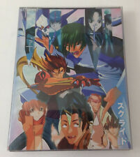 s-CRY-ed Special Edition 3 DVD Set All Region
