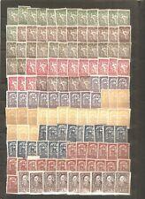 SHS Sloveia - 1920. Different tamps, MNH