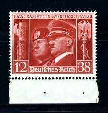 GERMANY . 1941 Rome Berlin Axis (B189) . Mint Never Hinged, Very Slight Gum Dist