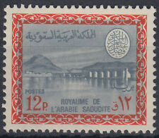 Saudi Arabia 1972 ** Mi.337X SG#789 SC#472 Staudamm Dam, Faisal Cart. [sfm259d]