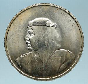 1968 BAHRAIN Isa Town Sheikh Salman Khalifa Genuine Silver 500 Fils Coin i83492