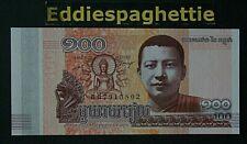 cambodia 100 riels 2014 monk buddha norodom UNC P-65