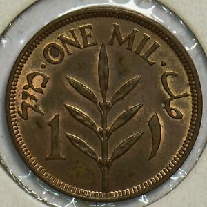 Palestine 1935 Mil 298336 combine shipping