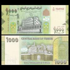 Yemen Arab Republic 1000 Rials, 2017, P-NEW, UNC