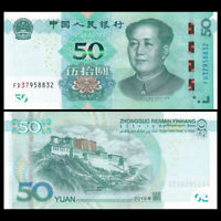 China 50 Yuan, 2019,  P- New, UNC, New Issue, Banknotes