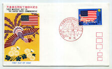 Japan - Scott 1233 - 1975 American Flag & Cherry Blossoms - Fdc