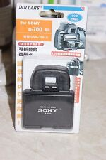 Sony A700 DSLR Camera LCD HOOD e Screen Protector NUOVO CON SCATOLA