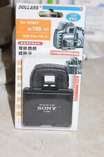 SONY A700 DSLR CAMERA LCD HOOD AND SCREEN PROTECTOR BNIB