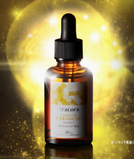 """Fracora """"Lamellar ceramide extract concentrate"""" Serum 30ml-Work Instantly!"""