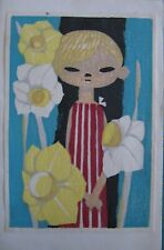 Japanese small woodblock print - Shuzo Ikeda - youth with flowers