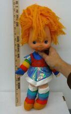 """VTG 1983 Hallmark Rainbow Brite Doll 19"""" 1980's"""
