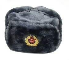 USHANKA Russian Winter Hat Military Style w/ Red Star Badge size S GRAY