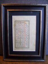 Antique c1610 Framed Persian Manuscript Leaf from a Kulliyat of Sa'adi's Works