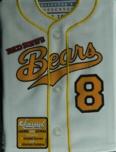 Richard Linklater's BAD NEWS BEARS(2005) Sp Col's Ed Cloth & Buttons Jersey Case