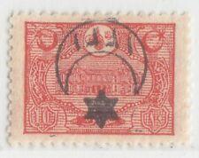 TURKEY 1915 ISSUE 10 PIASTRES  INVERTED OVERPRINTED ISFILA 560SE55 = MICHEL 224