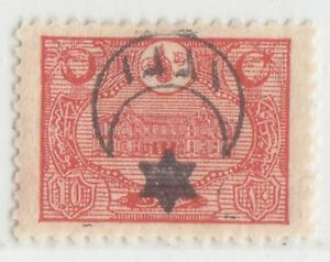 TURKEY 1915 ISSUE 10 PIASTRES  INVERTED OVERPRINTED ISFILA 560SE55 = MICHEL 224