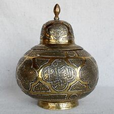 Antique 19th C Islamic Turkish Ottoman Mamluk Revival Cairoware Brass Silver Urn