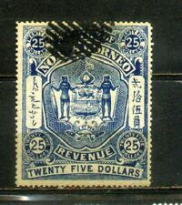 1894 Malaya The States Of North Borneo $25