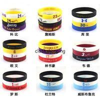 Popular NBA ALLStar Wristband Silicone Wrist Band Rubber Bracelet Fun Run