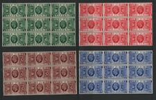 GB 1935 Silver Jubilee unmounted mint MNH set as blocks of 9 stamps