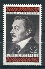 AUTRICHE - 1968, timbre 1102, TABLEAUX, PEINTRE KOLOMAN MOSER, neuf**