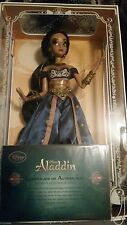 disney limited edition 5000 jasmine doll 17""