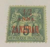 France Post Offices in Zanzibar 1896 surcharge 1/2a on 5c unused