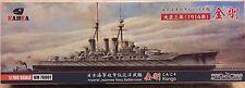 1/700 Kajika IJN KONGO 1914 -- Detail Up Parts: decks, photo etch, gun barrels