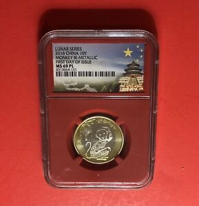 CHINA-FIRST RELEASE GRADED BIMETALLIC 10 YUAN-2016-CERTIFIED BY NGC MS69PL.