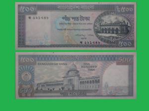 BANGLADESH 500 TAKA 1976 UNC - Reproduction