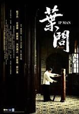 IP MAN Movie POSTER 11x17 Taiwanese Donnie Yen Simon Yam Siu-Wong Fan Ka Tung
