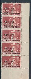 [15091] Vietnam 1945/6 : 5x Good Very Fine Mint No Gum Stamp in Strip
