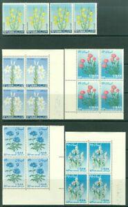 EDW1949SELL : LEBANON 1964 Sc#418-26, C391-97 Flowers 4 Cplt sets VFMNH Cat $117