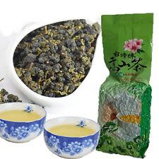 250g Taiwan Premium Health Care Milk Oolong High Mountain Tea Vacuum Pack Witty