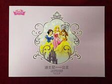 China Stamp 2017 the Disney Princess Special Stamp Full Sheet Folder MNH