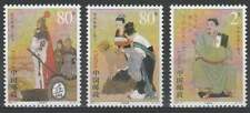 China postfris 2003 MNH 3476-3478 - Yue Fei