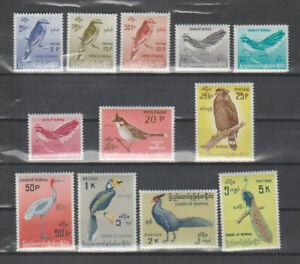 BURMA 1964 BIRD STAMPS RARE SC176-87 MINT NEVER HINGED TOP5