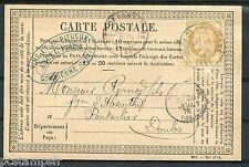FRANCE 1873, timbre CLASSIQUE 55, oblitéré SEUL SUR LETTRE / CARTE