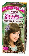 [LIESE] Prettia Kao Japan Foamy Bubble Hair Dye Color Dying Kit (CHOOSE) NEW
