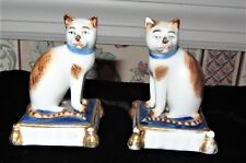Pair Antique Brown & White English Cat Figurines on Blue Pillow - Gold Anchor