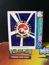 Cleffa Japanese Promo Neo Genesis Sealed No 173 Pokemon Card