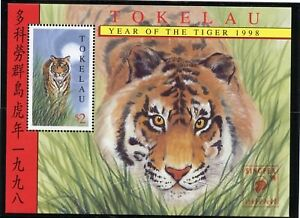 TOKELAU SELECTION OF 1998  ISSUES  MINT NH  AS SHOWN