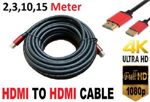 PREMIUM HDMI CABLE ULTRA HD TV HIGH SPEED 4K 2160p 3D LEAD 1m/2m/3m/5m/10m/15m
